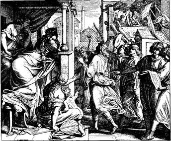 """""""And David danced before the LORD with all his might; and David was girded with a linen ephod."""" (2Samuel 6:14–15) [Photo Credit: http://en.wikipedia.org/]"""